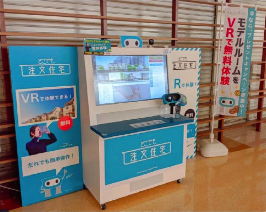 NTT東日本、VR旅行体験できる無人店舗型「どこでもストア」と提携、3年間で全国300店舗に拡大へ