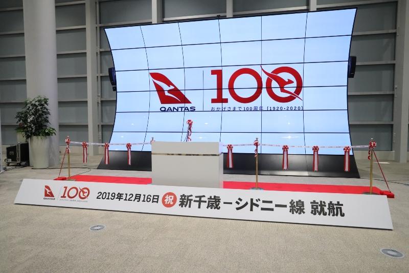 カンタス航空、札幌/シドニー線の季節運航を開始、来冬も運航を発表