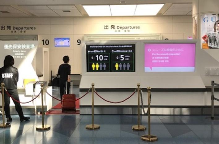羽田空港で「待ち時間予測システム」が本格稼働、AIで混雑状況を検知・可視化、NECが技術提供