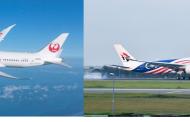 JALとマレーシア航空、共同事業で独占禁止法適用除外を認可、2020年4月開始へ