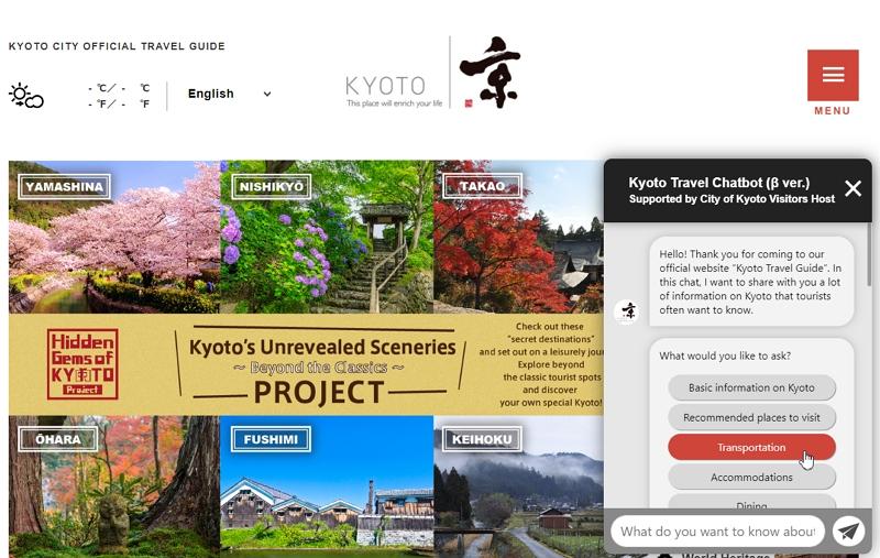 京都市、公式観光サイトでAIチャットボット導入、外国人の想定外の質問には通訳ガイドが対応