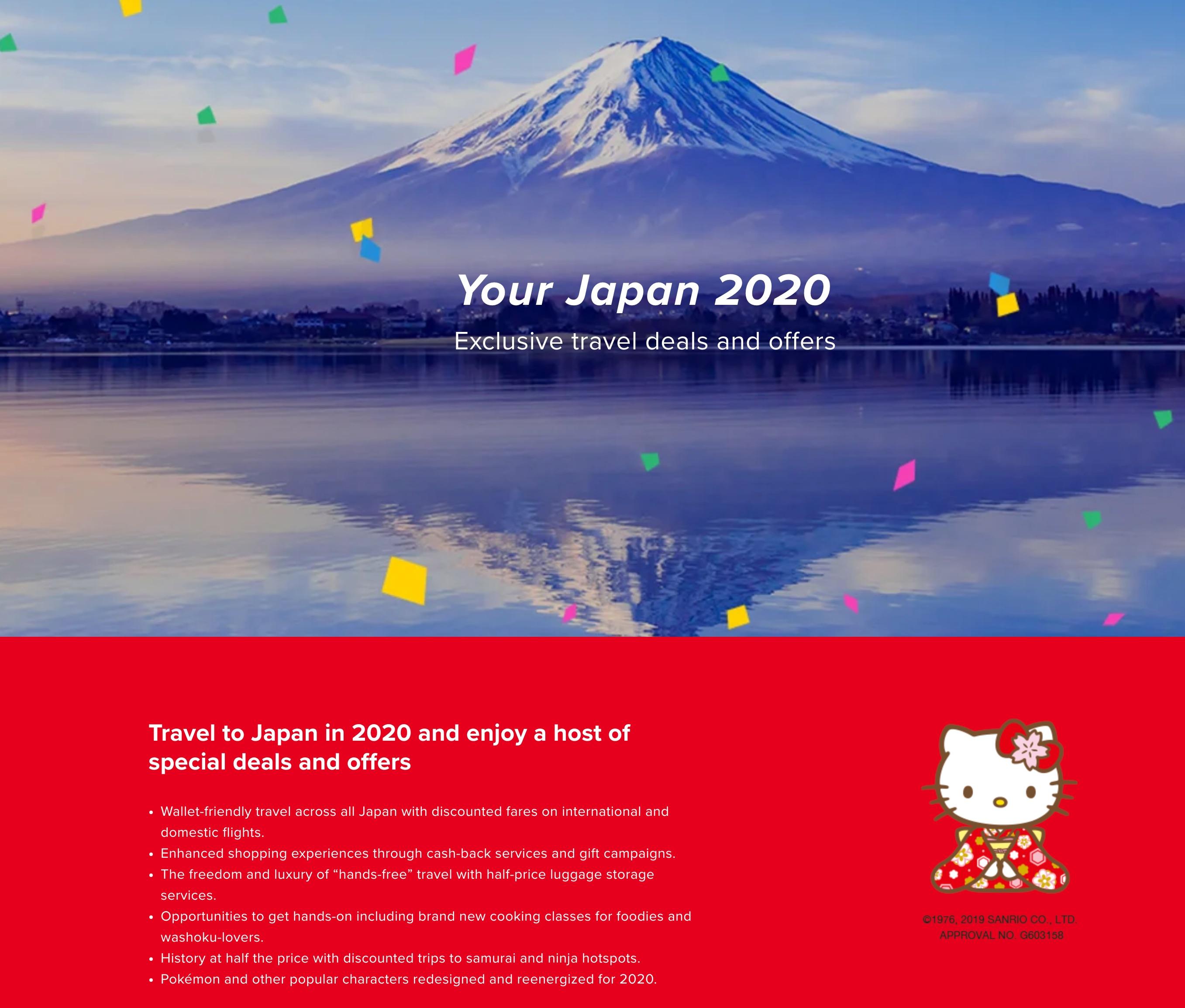 日本政府観光局、2020年限定の訪日キャンペーン発表、コンテンツ磨き上げで地域と連携強化