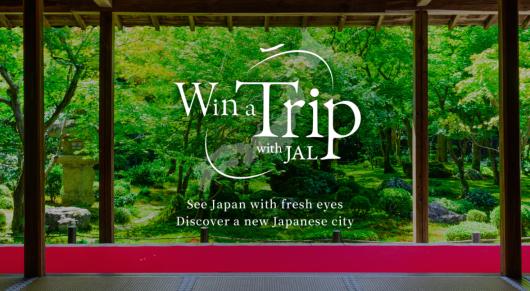 JAL、オリンピックイヤーに訪日客向け無料航空券、地方誘客で最大10万席