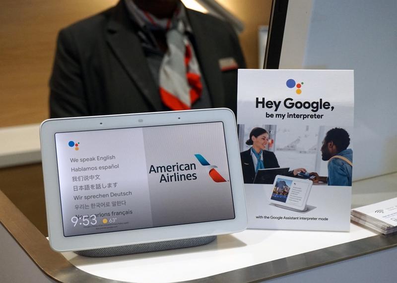 アメリカン航空、空港ラウンジでリアルタイム通訳を提供、グーグルの翻訳技術とスマート端末を活用