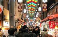 観光客急増に対して京都市が打ち出した具体策、市バスの混雑対策からAIによる予測活用まで