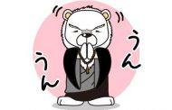 京都・東本願寺がLINEスタンプ販売、PRキャラクター3体で全16種類