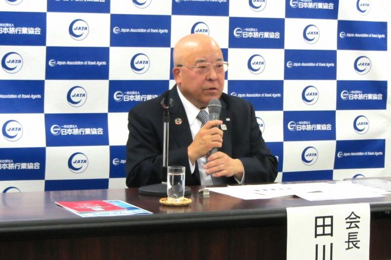 日本旅行業協会の会長が語った、東京五輪で観光関係者が重視すべきポイント、次の海外旅行者数の目標は2500万人 -新春会見