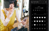 JR東日本と新潟市が「AI×観光」でベンチャー企業と実証実験、相乗りタクシーで観光MaaSやAI味覚判定の日本酒観光など