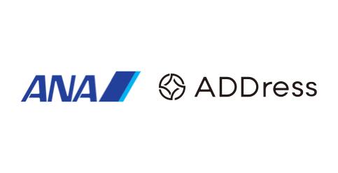 ANA、航空券定額制(サブスク)を開始、月額3万円で国内線指定便を月2往復、多拠点生活会員向けに