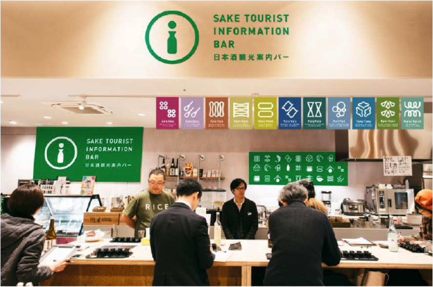新潟駅構内にAIで味覚判定する日本酒バー、新たな日本酒ツーリズムで地域活性化、JR東日本のスタートアップ事業で
