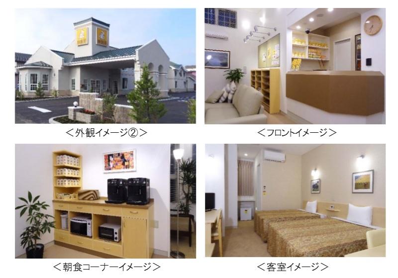 東北道・長者原SAに宿泊施設、2020年GW前に開業、4名利用1万円から