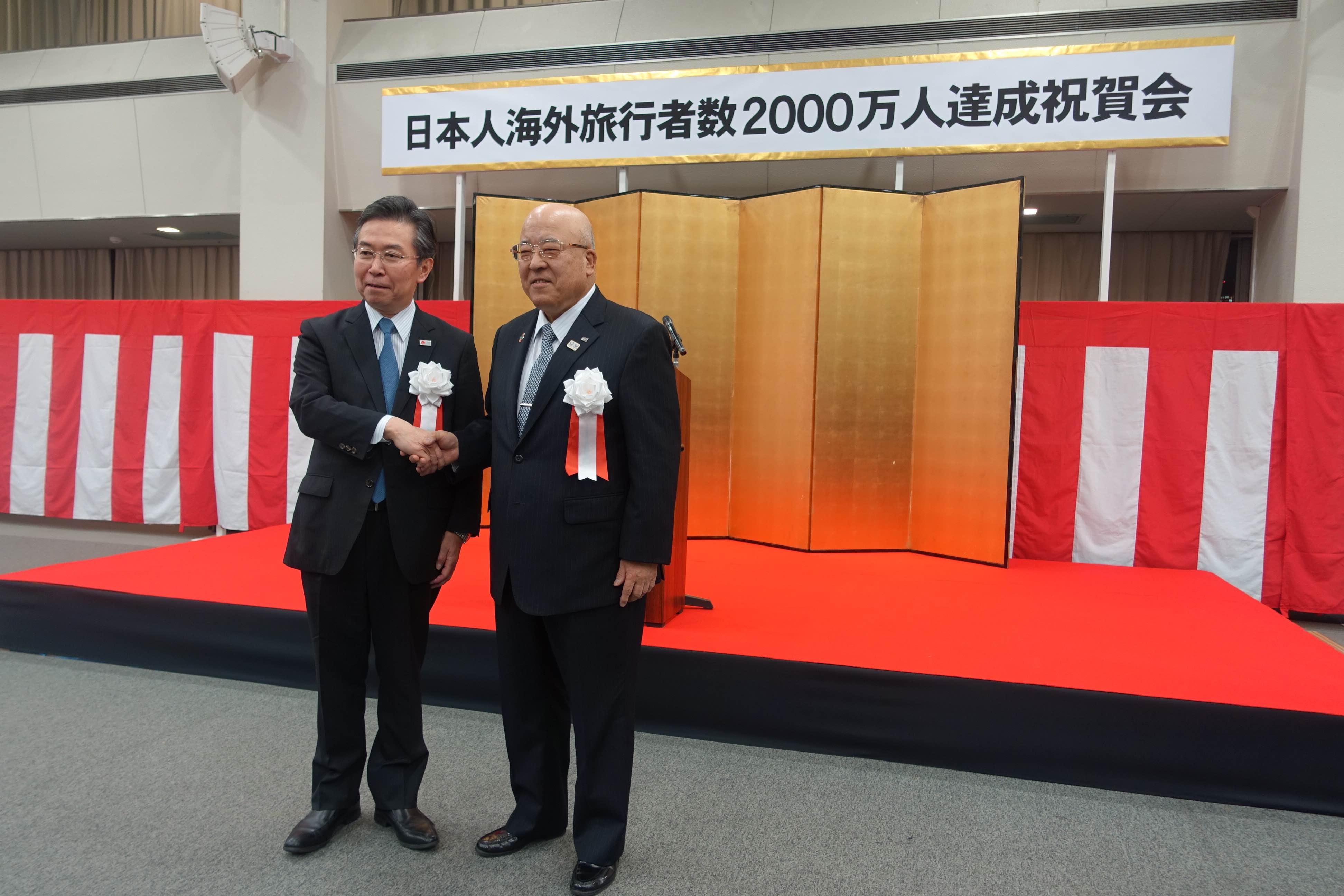 日本人の海外旅行者2000万人達成で祝賀会、観光庁と日本旅行業協会が開催、2020年を「交流の新時代」に