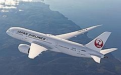 JALがコードシェア拡大、ブルネイ航空とモンゴル航空と連携発表、今冬から