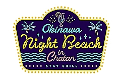 JTB、沖縄の夜のビーチで新イベント、2~3月の閑散期に需要喚起