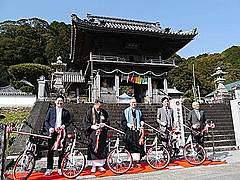 四国のお遍路さんにシェアサイクル、徳島県阿南市で、NECら協業で情報発信や受け入れ整備へ