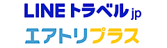 エアトリ、LINEトラベルjpで「航空券+ホテル」商品の掲載を開始