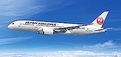 JALと印「VISTARA」、共同運航を拡大、JAL運航のインド線と日本国内線で、新規就航のベンガルール線でも