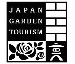 クラブツーリズム、「ガーデンツーリズム」登録地域を新商品化、テーマ型ツアーとして