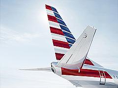 アメリカン航空、ブラジル大手航空「GOL」と共同運航へ、南米ネットワークをさらに拡充