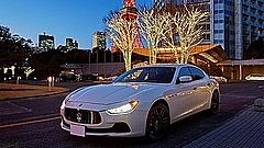 プリンスホテル、高級車「マセラティ」をレンタカー利用できる特別宿泊プラン、ホワイトデーに1日1室限定で