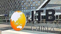 新型コロナウイルス拡大で中国で大型観光イベントが延期に、中国市場特化の国際会議「ITBチャイナ」