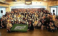 訪日客ガイドコミュニティ「JapanWonderGuide」発足、マッチングや研修、環境整備事業など展開へ