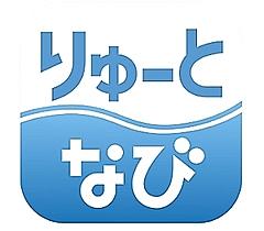 日本ユニシスと新潟交通、新潟市住民向けMaaSで実証実験、専用アプリで路線バスの一日乗車券発行など