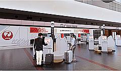 JAL、羽田空港でデジタルサービスを加速、国内線で新型チェックイン機と自動手荷物預け機の共用開始