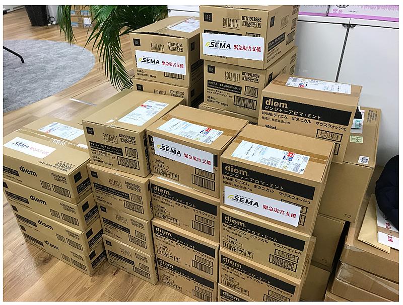 緊急災害対応アライアンス「SEMA」、新型ウイルスで支援物資 ...