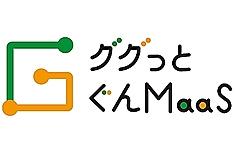 JR東日本、群馬県で観光型MaaS実証実験、モバイルSuica決済でデジタルフリーパスなど、4月1日から
