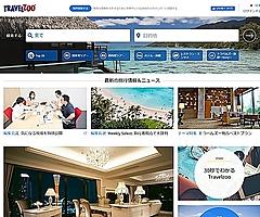 トラベルズー、国内事業の継続を表明、日本法人が自社の全株式を取得