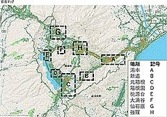 箱根DMO、交通渋滞緩和に向け交通メカニズム調査、スマホに渋滞回避ルートのプッシュ通知も