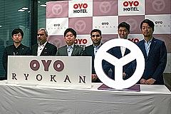 OYOホテル、日本で旅館ブランドを開始、ミレニアル世代向けデザインで