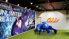 渋谷にau 5G活用のエンタメ拡張体験が次々登場、人気コミック「攻殻機動隊」のAR世界が各所に