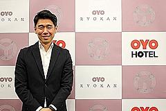 OYOホテルの今の取り組みを聞いてきた、日本での拡大方針からコロナ禍の現状まで
