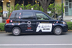 今年もお花見タクシー運行へ、第一園芸が監修で日本交通のガイド乗務員が案内、運行台数を増加