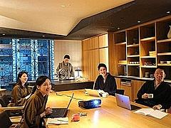 星のや東京、「1フロア貸し切り」宿泊プラン発売、テレワークや家族・仲間での利用を提案