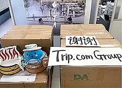 Trip.com、マスク寄贈量を世界25カ国以上・400万枚に増加、日本では地方自治体・観光局へ10万枚