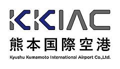 熊本空港、4月1日から民間運営開始、7日に国内線旅客ターミナル移転