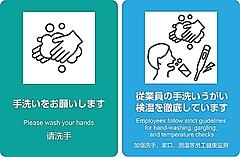 京都市、観光事業者の感染防止策示すピクトグラム作成、衛生チェックシートも