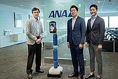 ANA、遠隔操作ロボット「アバター」で新会社、新型コロナ対応する医療施設に提案も、グループ初のスタートアップ