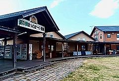 長野・佐久市の道の駅が地域拠点化で新コンセプト、シェアオフィス併設や宅配ボックスの設置など開始