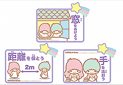 長野県阿智村、宿泊施設の営業再開を検討へ、村内で体温測定、「キキ&ララ」が3密避ける呼びかけも