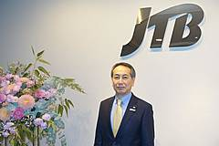 New JTB CEO aims to create 'a new tourism interaction era' with digital and real combined in the future