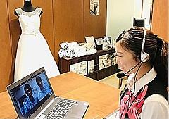 JTB、リゾート婚のネット相談を開始、銀座・新宿・横浜の店舗で、新型コロナ対策で