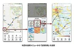 ナビタイム、ルート探索アプリで「混雑状況」表示へ、東京・神奈川・埼玉・千葉で提供開始