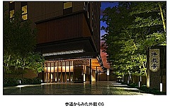 京都中心地に寺院と一体型ホテル、朝のお勤め体験も提供、「三井ガーデンホテル京都河原町浄教寺」が9月28日開業へ