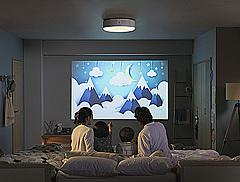 宿泊予約「一休」、プロジェクター付きシーリングライトで動画公開、第1弾は一棟貸し民泊施設