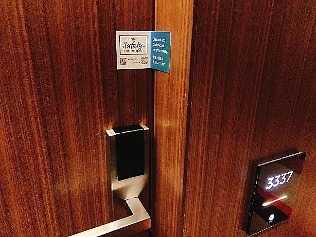 プリンスホテル、新衛生・消毒基準を策定、6月から客室ドアに「Safetyシール」も