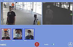 ハワイ州、主要5空港に生体認証とサーマルカメラを設置、観光再開に向け、NECが受注
